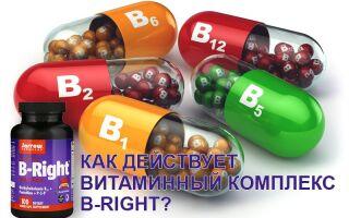 Комплекс витаминов группы B B-Right от компании Jarrow Formula: подробный разбор состава, как принимать?