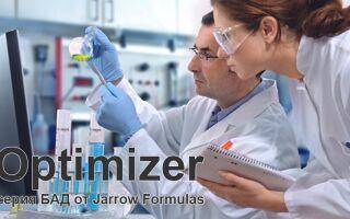 Обзор серии добавок Optimizer от компании Jarrow Formulas: показания, состав, схема приема