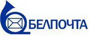 Логотип Белпочты
