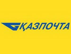 Логотип Казпочты