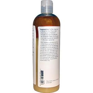 Now Foods, Масло карите (ши), чистое увлажняющее масло, 473 мл