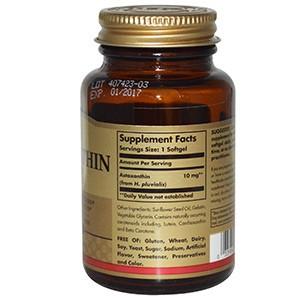 Solgar, Астаксантин, 10 мг, 30 мягких гелевых капсул
