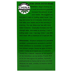 Uncle Lee's Tea, Легенды Китая, Натуральный зеленый чай без кофеина