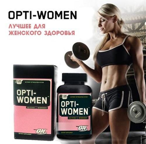 opti women