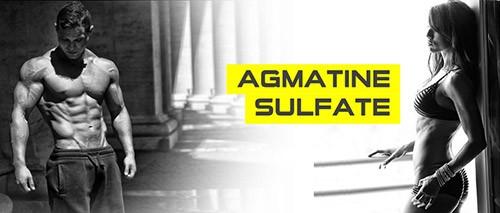 Что такое агматин сульфат? Зачем аминокислоту принимать спортсменам и бодибилдерам? Какого эффекта можно достичь?