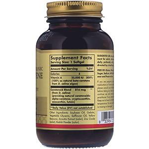 Solgar, Бета-каротин (Beta-Carotene)