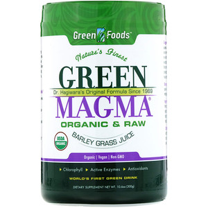 Green Foods, Green Magma