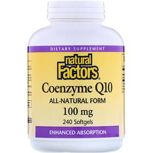 Natural Factors, Кофермент Q10
