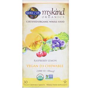 Garden of Life, MyKind Organics, веганский витамин D3, со вкусом малины и лимона, 2000 МЕ, 30