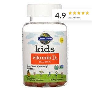 Garden of Life, Kids, витамин D3, апельсиновый вкус