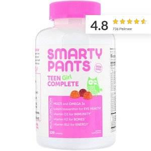 SmartyPants, комплекс для подростков-девушек, со вкусом лимона и лайма, ягод и кислого яблока