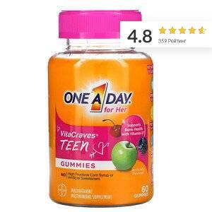 One-A-Day, For Her, VitaCraves, для подростков