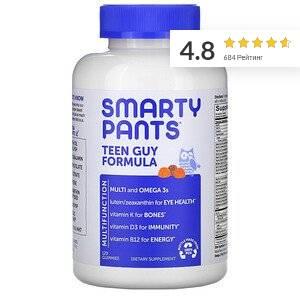 SmartyPants, Teen Guy Formula, пищевая добавка для подростков мужского пола, лимон и лайм, вишня, апельсин