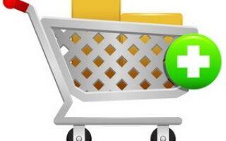 Как зарегистрироваться и оформить первый заказ на iHerb