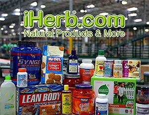 iHerb продукция