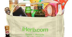товары с айхерб в сумке