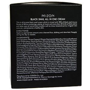 Черная улитка, крем