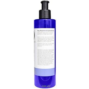 EO Products, Лосьон для тела, французская лаванда с бета глюканом, 236 мл