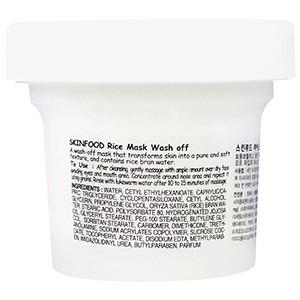 Skin Food, Смываемая рисовая маска