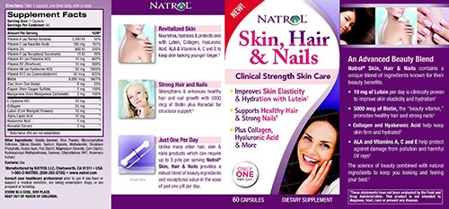 витамины Natrol